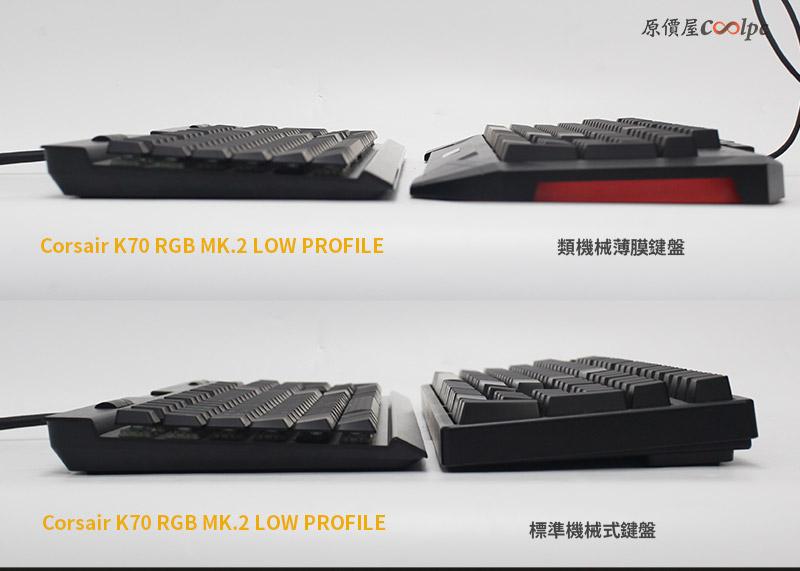 原價屋@酷!PC • 檢視主題- 【開箱】Corsair K70 MK 2 Low