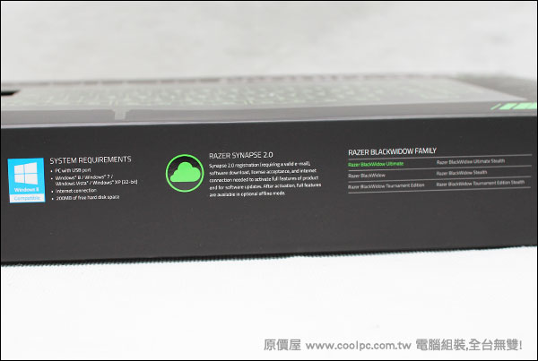 how to open the back of razer black widow