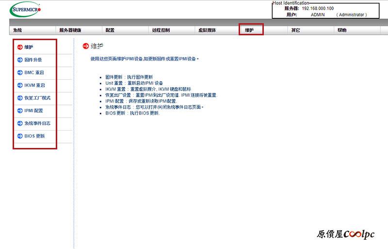 原價屋@酷!PC • 檢視主題- 【開箱】AMD EPYC即將改寫伺服器歷史
