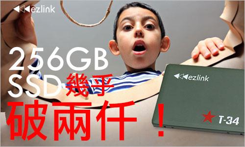 http://home.coolpc.com.tw/koli/ad/EZLINK_T34-256GB/logo.jpg