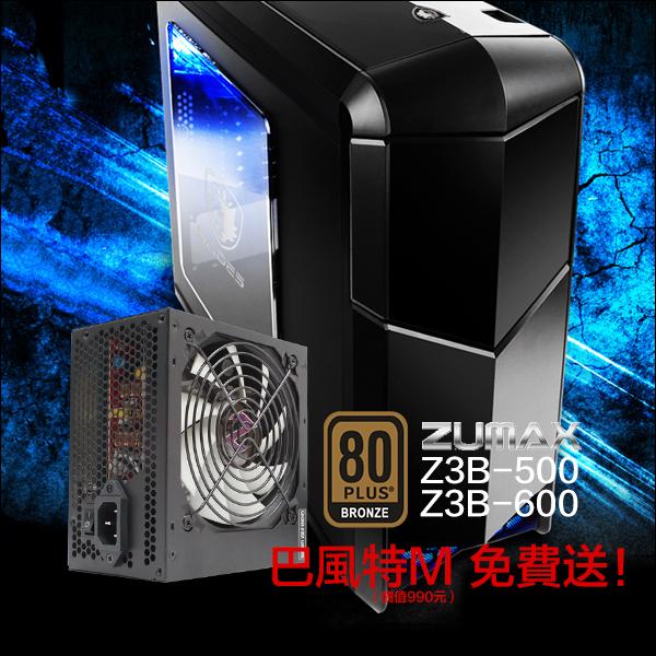 http://home.coolpc.com.tw/koli/ad/ZUMAX_Z3B/coolpc_zumax_z3b_7.jpg