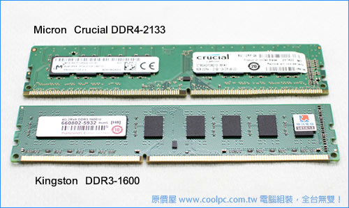how to tell if ddr3 or ddr4
