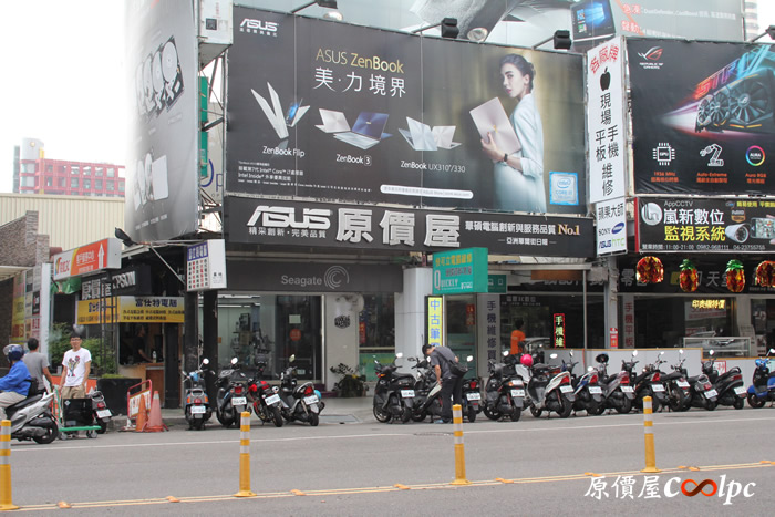 http://home.coolpc.com.tw/upon/promo/taichung2/coolpc-taichung-part2-2.jpg